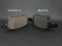 画像2: ATE Q3用低ダストセラミックブレーキパッド