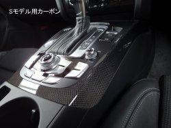 画像2: Audi純正A4/S4/RS 4(8K)A5SB系デコラティブパネル