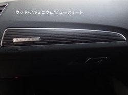 画像3: Audi純正S Q5/Q5(8R)デコラティブパネル