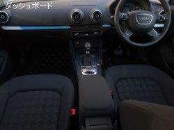 画像2: Audi純正S3/A3(8V)用デコラティブトリム