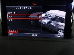 画像4: G-SpeedオリジナルRS 3/A3/S3(8V)用フットウェルライトキット