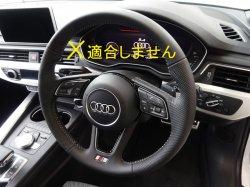 画像3: Audi純正A4(F4)専用アルミ調ステアリングトリム