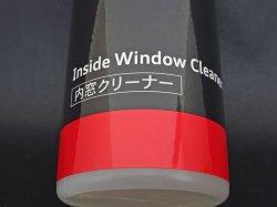 画像2: アウディ純正内窓クリーナー
