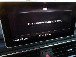 画像4: G-Speed+AudiAG純正A4(F4)/A5(F5)系qiワイヤレスチャージングパッド