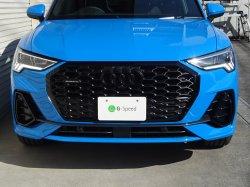 画像4: Audi純正RS Q3/Q3(F3)用シルバーセンターコンソールトリム